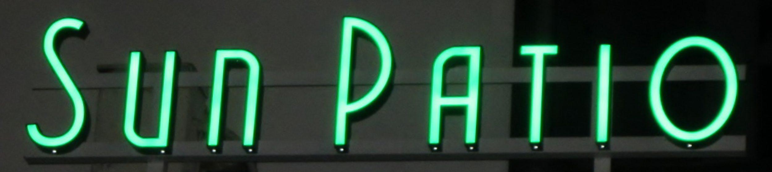 サンパティオ